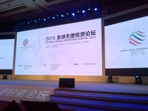 Global Angel Investing Forum